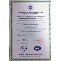 Qingdao Loobo Environmental Protection Technology Co.,Ltd Certifications