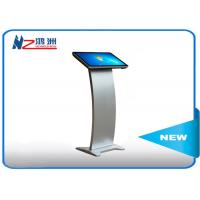 Wholesale 21 inch floor standing kiosk digital advertising display for indoor use from china suppliers