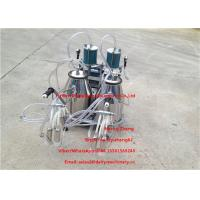 Quality Dairy Cows Mobile Milking Machine Piston Pump Type 750w Power for sale