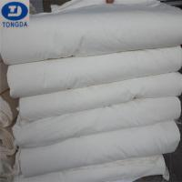 """China T/C50/50 40x40 100x80 100'/110"""" bleach fabric for making bedsheet on sale"""