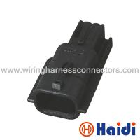 Wholesale Car Waterproof Automotive Wire Connectors 2 Pin 7282-8851-30 Size OEM from china suppliers
