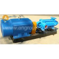 Wholesale Horizontal multistage pump for high pressure water feeding from china suppliers