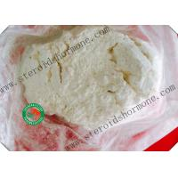 Wholesale Dyclonine Local Anesthetic Agents 536-43-6 Dyclonine Hydrochloride Dyclonine HCL Powders For Topical Anesthesia from china suppliers