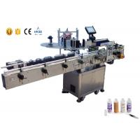 Wholesale High speed auto round bottle labeling machine servo controller vial labeling machine from china suppliers