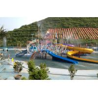 Wholesale Giant Kids Water Playground  from china suppliers