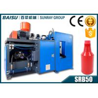 Wholesale Small Plastic Jar Manufacturing Machine ,  High Performance Plastic Molder Machine SRB50-2 from china suppliers