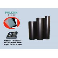 Quality Black Embedded Conductive (Volume) Polystyrene Plastic Sheet for Vacuum Packaging for sale