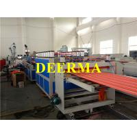 Wholesale PVC +ASA  Plastic Extrusion Machine For 880mm PVC Double Layer Roof Sheet from china suppliers