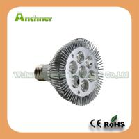 Wholesale 7W LED Light Garden Spot Lights from china suppliers