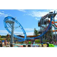 Quality High Speed Translucent Fiberglass Pool Slides For Water Amusement for sale