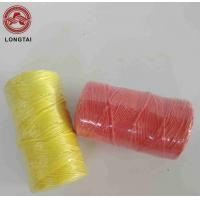 Wholesale 4000D 9000D 1mm - 5mm Diameter PP Binder Twine Plastic Twine Rope from china suppliers