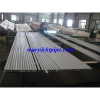 Buy cheap ASME SA312 TP316N seamless stainless steel pipe from wholesalers