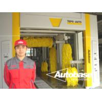 Wholesale ATUOLUCE-Auto detailing service< Huibao international> store is in business in Shenyang province from china suppliers
