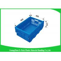 Wholesale Light Weight Plastic Folding Storage Boxes , Collapsible Plastic Storage Crates from china suppliers