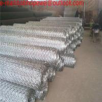 Buy cheap Hexagonal wire netting uses chicken mesh/chicken wire/hexgonal wire netting/Vinyl Coated Apron Fence - 1-1/2