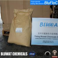 Wholesale Indonesia Sewage Treatment Cationic Polyacrylamide High Molecular Weight from china suppliers