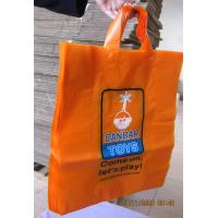 Quality Printed Plastic Drawstring Bags for sale