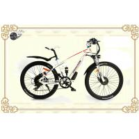 "Wholesale Suspension Frame 26"" Mountain Electric Bicycle , High Speed Powered Bike for Students from china suppliers"