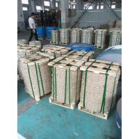 Quality 316 904L 316L 316Ti 201 202 304L 304 Stainless Steel Coils With 2B BA HL Finish for sale