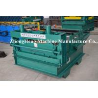 Wholesale Leveling Machine for falt sheet with 7.5kw motor  for 2mm thickness from china suppliers