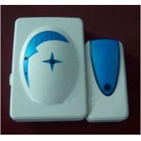 Wholesale Digital music Muslim Doorbell for emporium, house and office welcome from china suppliers