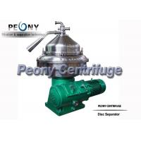 Wholesale Partial Discharge Crude Palm Oil Separator - Centrifuge Disc Separator from china suppliers