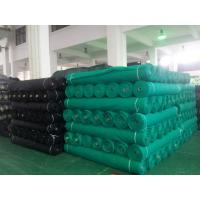 Wholesale Blue 100% Hdpe Agricultural Netting , High Tensile Strength Windbreak Net from china suppliers