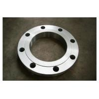 Buy cheap ANSI JIS DIN EN BL Stainless Steel Flange Forged Steel Flange Resistant To Corrosion from wholesalers