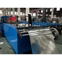 Wholesale High Speed Cut To Length Machine 3KW Servo Motor 0.15-0.5MM Thickness from china suppliers