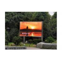 Wholesale Large P8 Outdoor Advertising Led Display Screen With Sensor Card , 15625 Dots / ㎡ from china suppliers