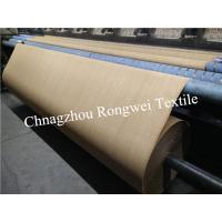 Wholesale Beige 180 Gsm HDPE Outdoor Shade Net Heavy Duty Wind Break UV Stabilized from china suppliers