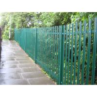 Wholesale High security steel palisade fencing from china suppliers