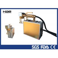 Wholesale 10W 20W 30W Handheld Laser Marking Machine 7000mm / s For Computer / Watches from china suppliers