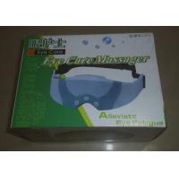 Wholesale Eye Care Massager(QY-1021) from china suppliers
