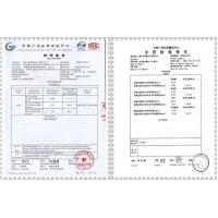 Wuxi Lucky  Pet  Products Co.,Ltd Certifications