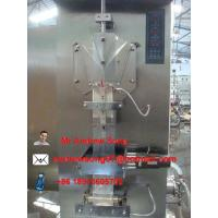 Wholesale vertical liquid packing machine from china suppliers