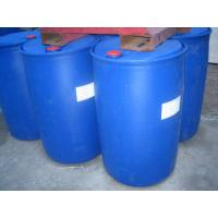 Wholesale Chemical Non Halogenated Flame Retardant Liquid Non Toxic from china suppliers