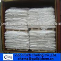 Buy cheap sodium formate 95% from wholesalers