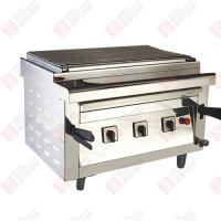 Quality 780mm Long Electric Tuber Heating Commercial Barbecue Height Adjustable Grill Table Top Style for sale