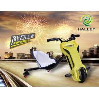 Buy cheap 360 Power Rider Electric Drift Tricycle with Sealed Lithium Battery Up To 2 Hour Using Time from wholesalers