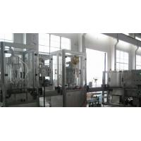 Wholesale glass bottle juice machine  from china suppliers