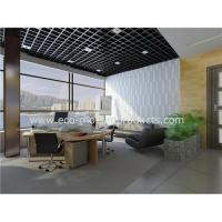 Buy cheap Art embossed panels from wholesalers