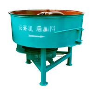 Wholesale hot sale 350L mini automatic control pan type concrete mixer machine JQ350 from china suppliers