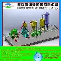 Wholesale Paper and textile (cation, anion and acetylated) Modified Tapioca Starch Machine from china suppliers