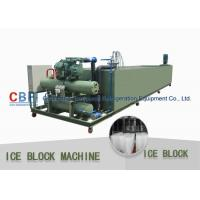 Wholesale CBFI Easy Installation Customize Ice Block Machine Air Cooling / Water Cooling from china suppliers