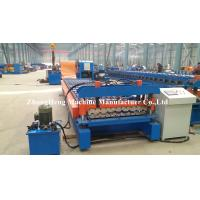 Wholesale Large Span Roofing Glazed Tile roll Forming Machine Metal Profile Steel 4kw 5t from china suppliers