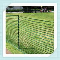 Wholesale Hdpe plastic  barrier fence mesh from china suppliers
