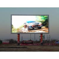 Wholesale Full Color P10 Led Panel from china suppliers