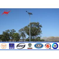 Wholesale Octagonal 8M 9M Q235 Street Light / Street Lamp Pole Yield Strength 235Pa 24 kg / mm2 from china suppliers