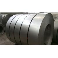 Buy cheap 202 Stainless Steel Coils / Strips Secondary Stainless Steel Rolled 0.3 - 3.0mm JIS SUS202 from wholesalers